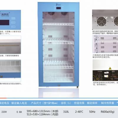 供应贵重锡膏冷藏保存箱
