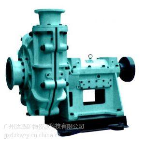 供应渣浆泵及过流件