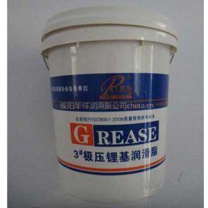 供应华祥hx41-1微动开关润滑脂声光控制开关用润滑脂