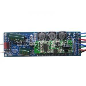 供应24V输入DMX512控制RGB 36W全彩恒流电源