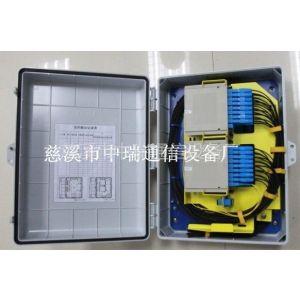 供应1分32光分路器箱 插片式1*32分光器箱