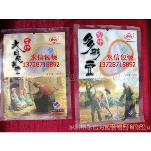 """供应深圳""""永信""""专业生产销售 塑料食品包装袋  复合袋"""