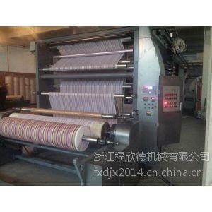供应供应高速优质印花机-每分钟400米 全自动六色印刷机