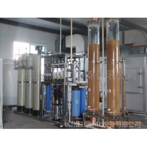 供应一次锌银电池水处理设备 太阳能硅片清洗用纯水处理设备