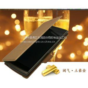 供应华为g615手机皮套 手机保护套 华为g615 手机套 手机外壳