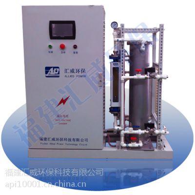 包装材料消毒臭氧消毒设备臭氧发生器