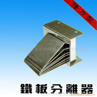 强力铁板分离器 磁铁分离器 G1 G2 G3(图)