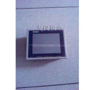 供应普洛菲斯GP370-LG11-24V、GP370-SC11-24V触摸屏维修