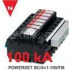 供应菲尼克斯防雷器VAL-MS 230IT/FM