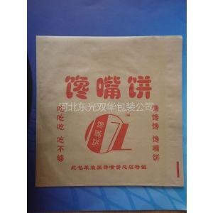 馋嘴饼纸袋馋嘴饼防油纸袋