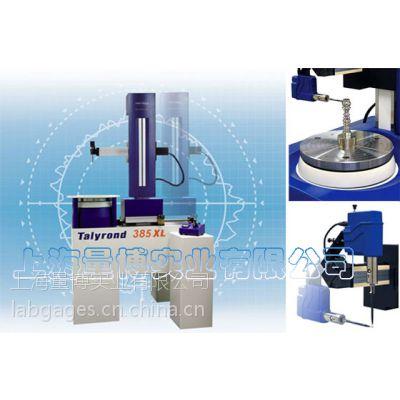 Talyrond 365/385 XL大行程圆度圆柱度测量仪