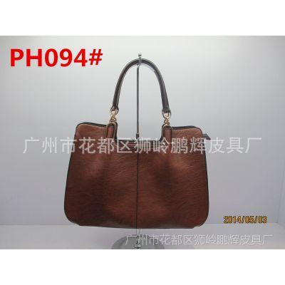 2014淘宝爆新款时尚女包贴牌加工 OEM定制广州皮具工厂 手提单肩