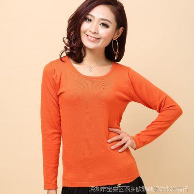 韩版黑色套头打底针织衫圆领长袖紧身羊毛衫女低领毛衣女修身短款