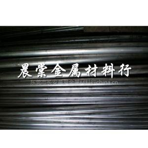 供应供应进口铝合金2017 进口铝合金板材棒材带材