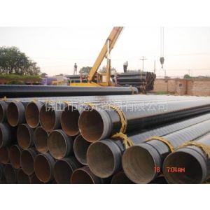 供应防腐无缝钢管-3PE防腐无缝钢管-3PE防腐无缝管