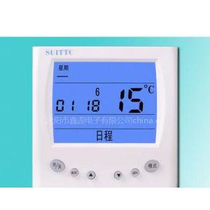 供应电地暖控制器 智能型温控器 温控开关