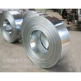 供应()型材供应///云南¥昆明¥带钢报价 价格