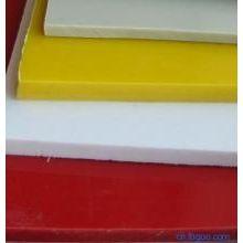 供应高密度聚乙烯板