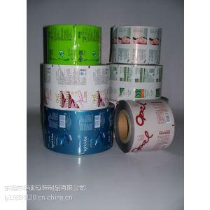 供应洗衣液试用装用包装卷膜,自动包装复合膜