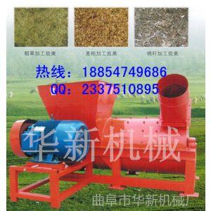 供应揉丝机 专业秸秆揉丝机 大型饲料加工设备 大型秸秆揉丝机价格