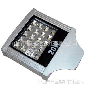 供应批发德圣普瑞芯片LED路灯头20W平板庭院户外道路照明灯中山厂家