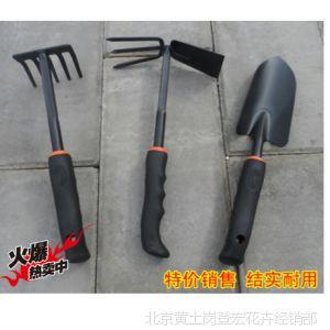 供应园艺工具三件套 铲子 耙子 锄头 园艺花卉盆栽