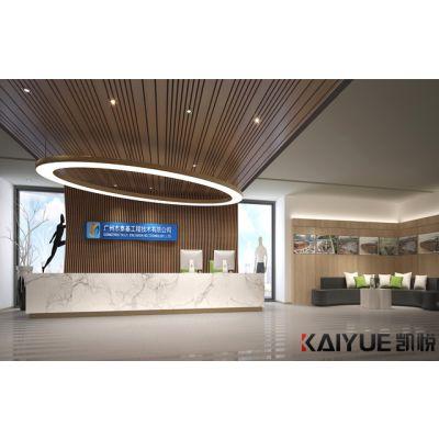 供应广州泰基工程技术办公室装修工程