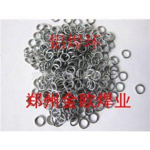 供应铝铝焊条,铝铝药芯焊丝,铝铝药芯焊环,铝铝药芯直条