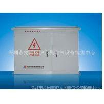 厂价直销人民电器系列JKW 低压综合配电成套无功补偿装置
