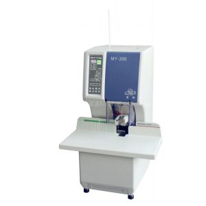 供应蒙银MY-200全自动装订机一键装订 轻松办公