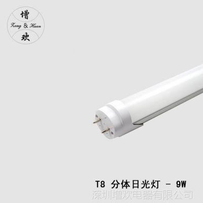厂家批发9W led灯管t8 0.6米 led日光灯管 t8日光灯 2835 分体