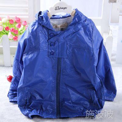 2015新款儿童春装薄外套 90-120旭宝男童网衬连帽防晒衣 B1066
