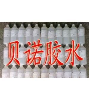 供应PET保护膜胶水、PET合掌胶水