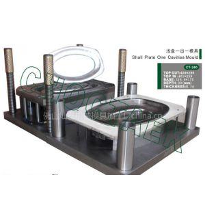 供应铝箔餐盒模具设备