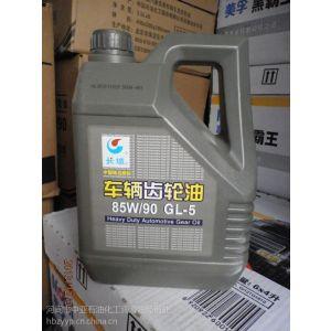 供应【沧州厂家直销供应】2厂家直销2013款4L机油桶 防冻液桶 塑料桶 量大从优/颜色可定制