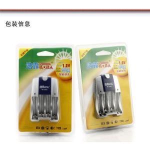 供应【浩霸】镍镉/镍氢 AA(5号)/AAA(7号)充电电池快速停充充电器卡装