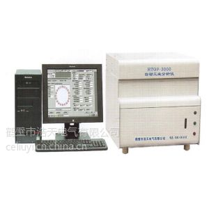 供应自动工业分析仪微机自动工业分析仪供应商
