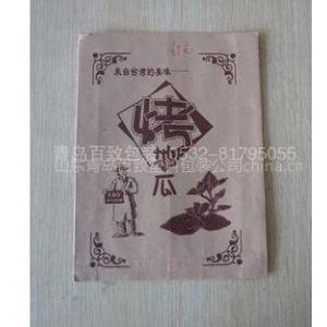 供应防油纸袋订做/定做批发面包袋鸡柳袋手抓饼香酱饼纸袋