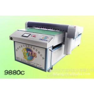 供应广东手机外壳打印机 手机外壳彩印机 深圳手机保护套喷绘机