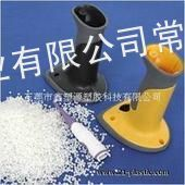 供应热塑性弹性体TPE,TPR,TPV