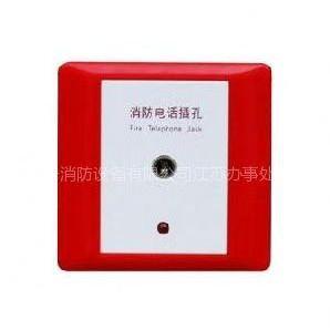 供应北大青鸟消防电话插孔HY5714B