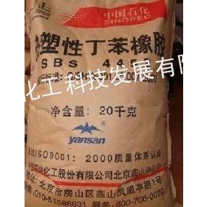 供应供应sbs热塑性弹性体 4452 tpe-475e pb-511