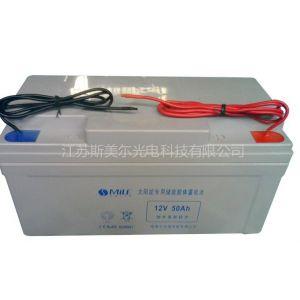 供应太阳能路灯专用12V50AH胶体蓄电池