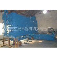 供应稻壳炭化***合适的设备是sx0218三兄连续式环保炭粉生产线设备