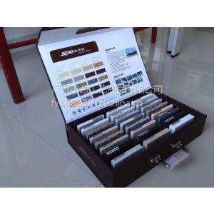 供应样品盒,样板盒,石材样品盒,石材样板盒,石材展示盒