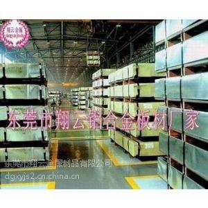 供应西南优质防锈铝合金5A03 铝板/铝管/铝棒