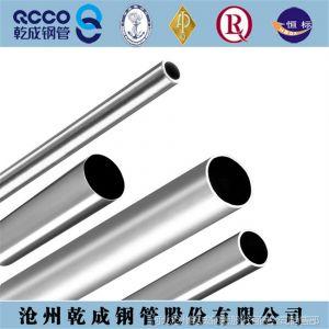 销售304不锈钢管 304L不锈钢管 304L不锈钢装饰管工业管