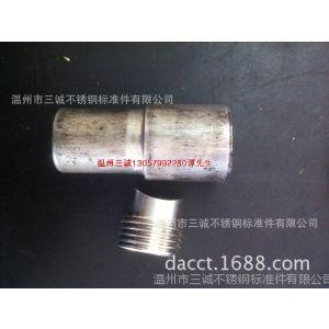 供应不锈钢角阀毛坯 304不锈钢冷镦三角阀毛坯