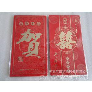 供应批发 超大利是封/喜庆红包 /新年红包/ 千元万元超大纸质红包