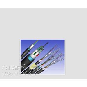 供应单模4芯光纤生产厂家,4芯单模室内光缆河北报价